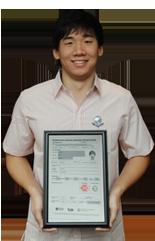 Nguyen Minh