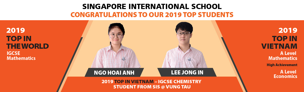 SIS-banner-top-student-eng